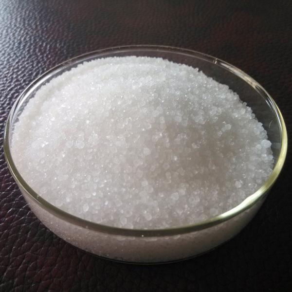 Crystal Ammonium Sulphate Free Sample