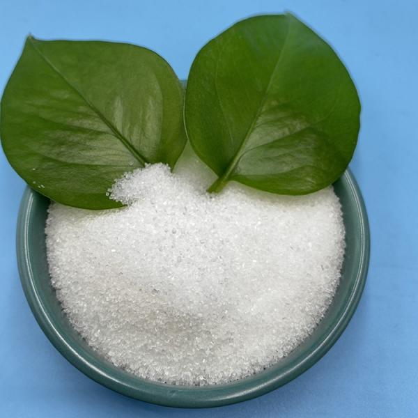 Ammonium Sulphate Caprolactam Grade (21-0-0)